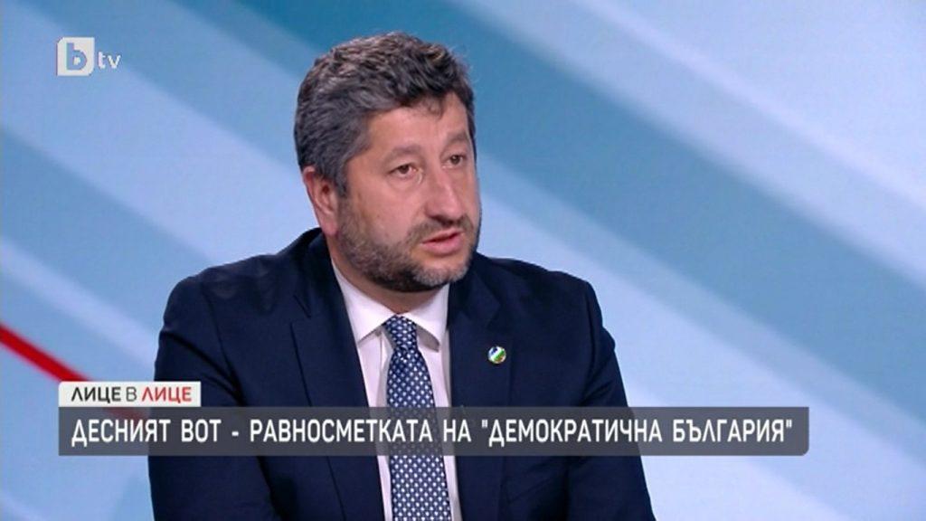 Христо Иванов: Сценарий за нови избори не е трагедия, да не се плашим да питаме хоратa