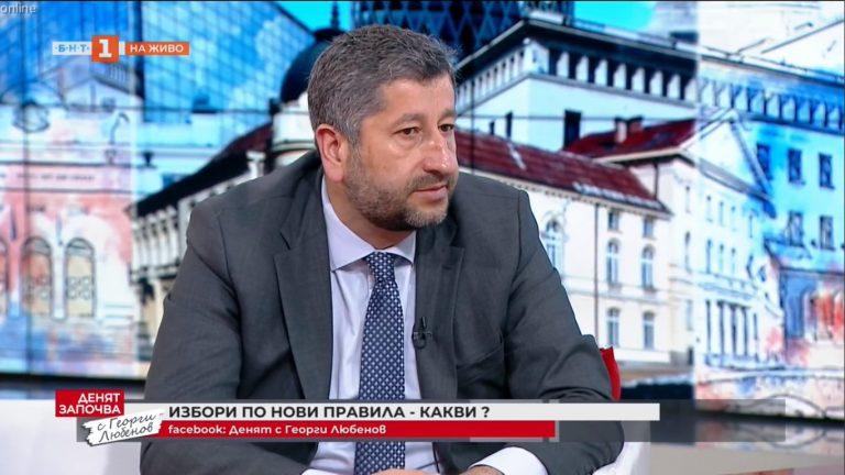 """Христо Иванов в """"Денят започва с Георги Любенов"""" по БНТ"""