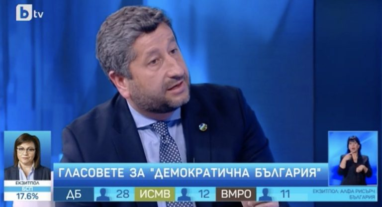 Христо Иванов: Очертават се контурите на една по-добра България