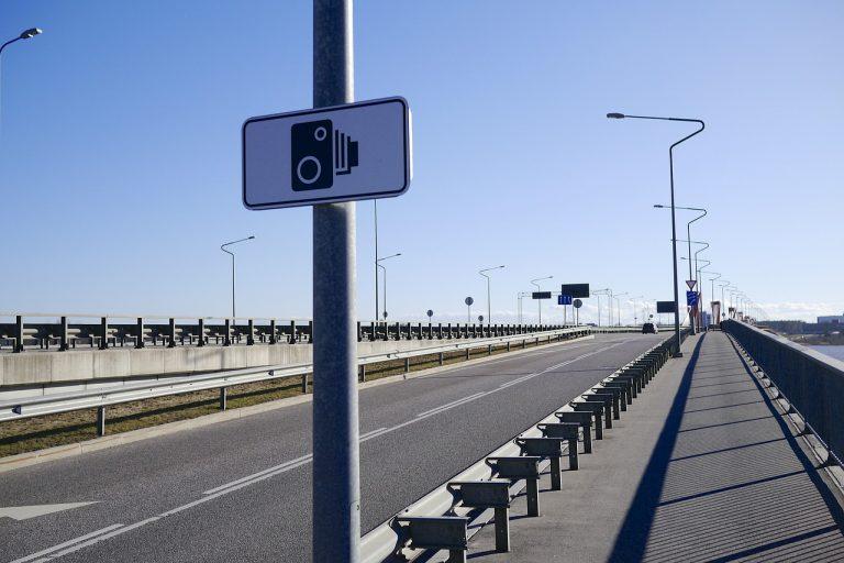 Проект на закон за допълнение на Закона за пътищата