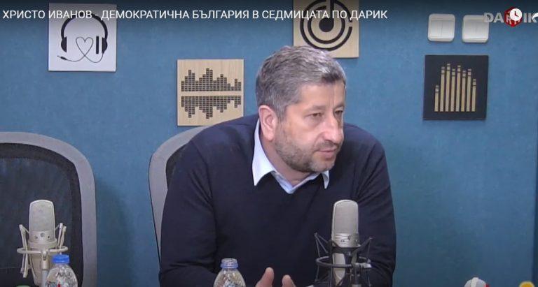 """Христо Иванов в """"Седмицата"""" по Дарик радио"""
