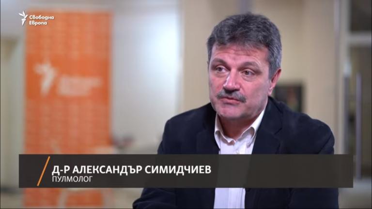 """Александър Симидчиев пред """"Свободна Европа"""""""