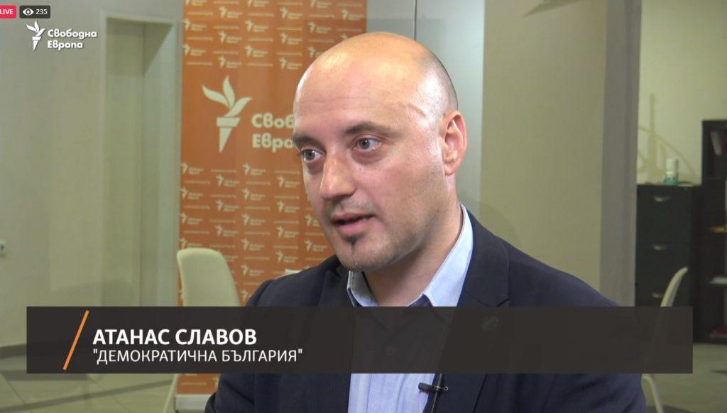 Атанас Славов: Проверката подслушвани ли са опозиционни политици трае твърде дълго