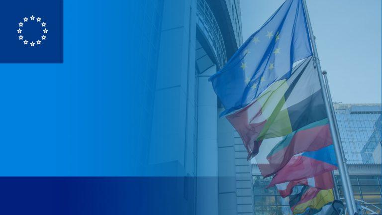 България в ЕС