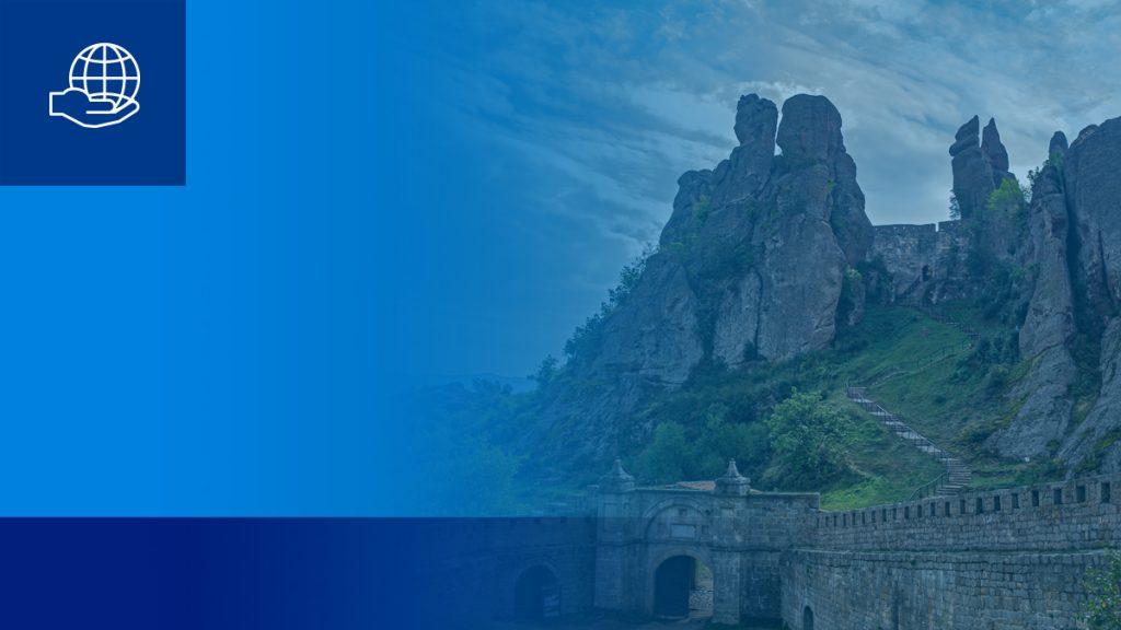 Устойчив и социално отговорен туризъм с перспектива
