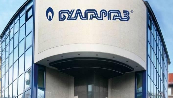 Питане на Ивайло Мирчев за проверка на министерството на енергетиката в Булгаргаз