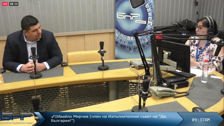 Ивайло Мирчев: Служебното правителство влиза в един корупционен батак