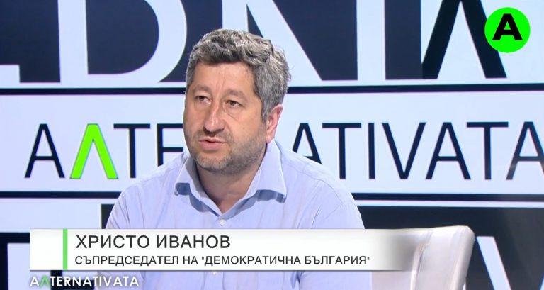 """Христо Иванов в """"Алтернативата"""""""