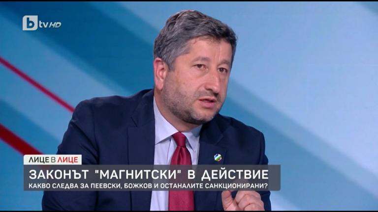 Правителството и ДАНС да наложат аналогични санкции на Пеевски, Божков и Желязков