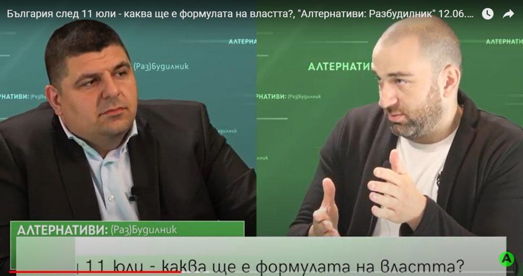 "Ивайло Мирчев в ""Алтернативи: (Раз)Будилник"""