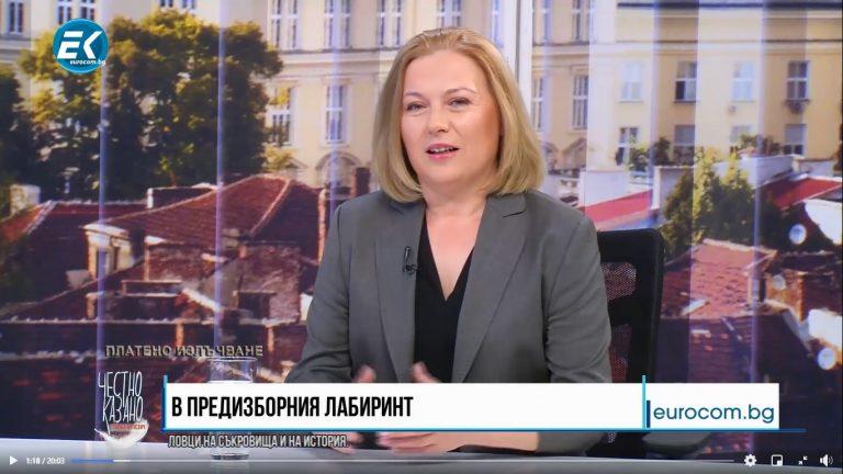 """Надежда Йорданова в """"Честно казано с Люба Кулезич"""""""