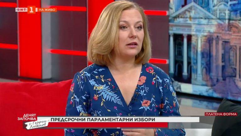 """Надежда Йорданова: Не може да останем на средата по казуса """"Магнитски"""", трябва да разберем кой е взел подкупа"""