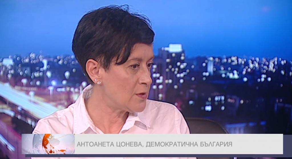 """Антоанета Цонева в """"ДЕНЯТ с Веселин Дремджиев"""""""