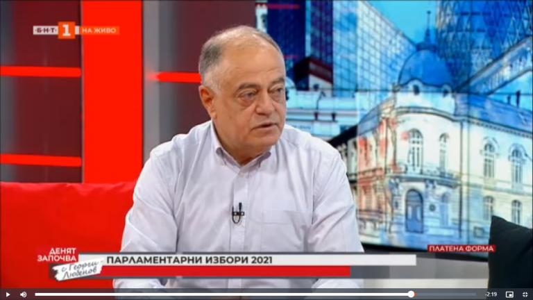 """Атанас Атанасов в """"Денят започва с Георги Любенов"""""""