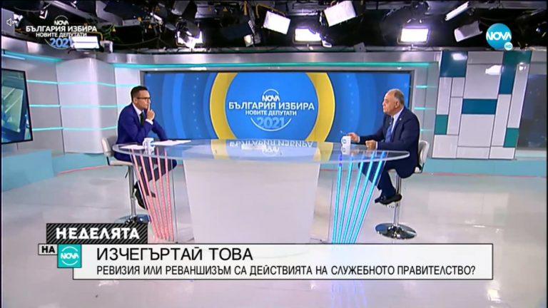 """Атанас Атанасов в """"Неделята на Нова"""""""