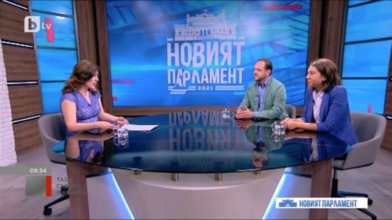 """Борислав Сандов и Кристина Петкова в """"Тази събота и неделя"""""""