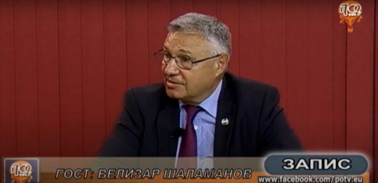 Велизар Шаламанов пред PoTV