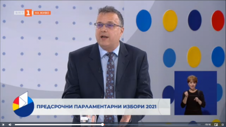 Стоян Михалев в Парламентарни избори 2021: Диспут