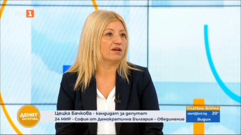 """Цецка Бачкова в """"Денят започва"""" по БНТ"""