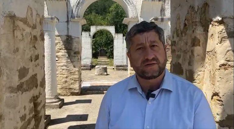 Христо Иванов: Излезте и гласувайте за бъдещето си