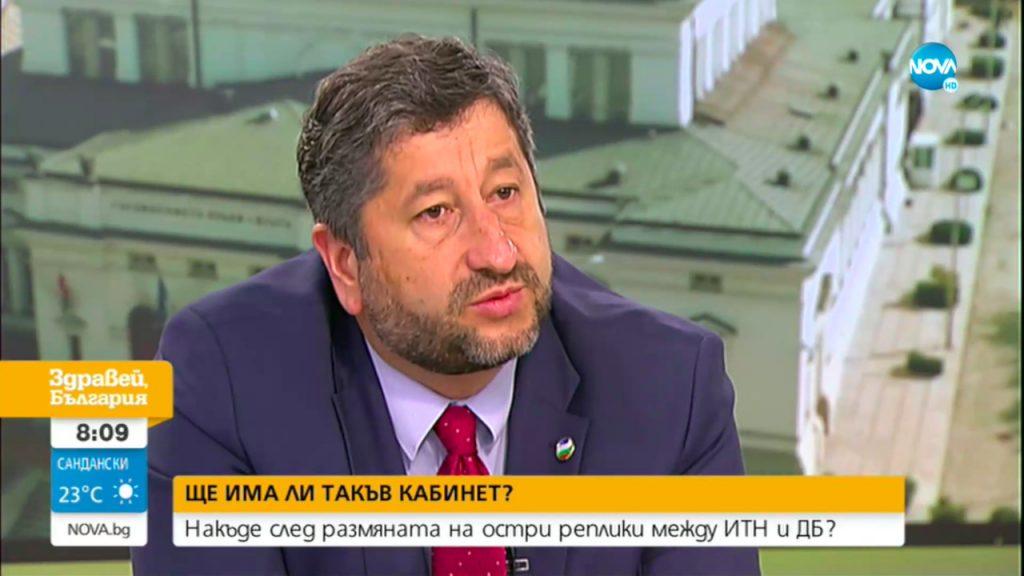 Христо Иванов: Няма да позволим да бъдем притиснати до стената