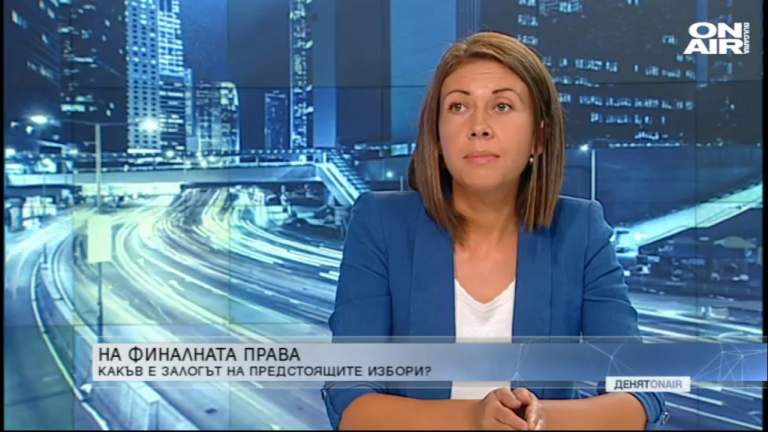 """Кристина Петкова в """"Денят ON AIR"""""""