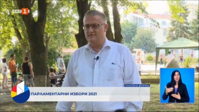 Димитър Сяров пред БНТ