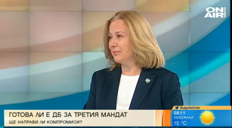 Надежда Йорданова пред Bulgaria ON AIR
