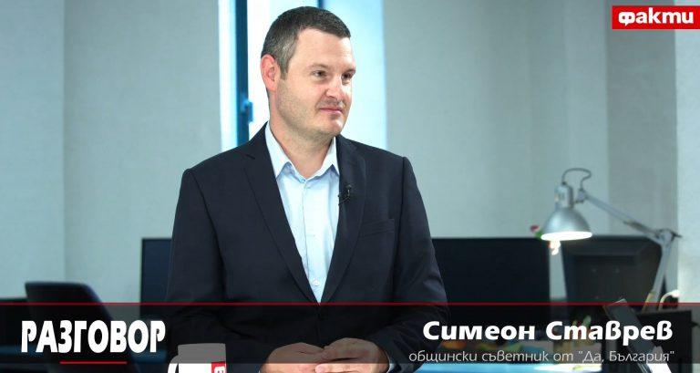 Симеон Ставрев пред Факти.бг