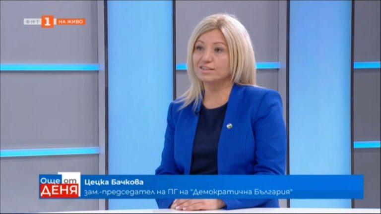 """Цецка Бачкова в """"Още от деня"""""""