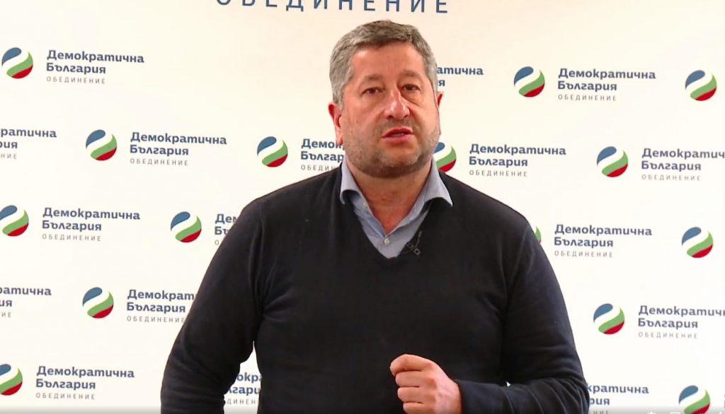 Христо Иванов: Демократична България е инструментът за дългосрочното утвърждаване на българската държавност