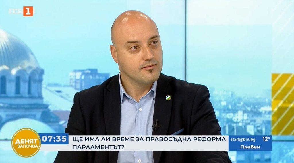 Атанас Славов: ГЕРБ и ДПС не искат съдебна реформа и правят всичко възможно да я блокират