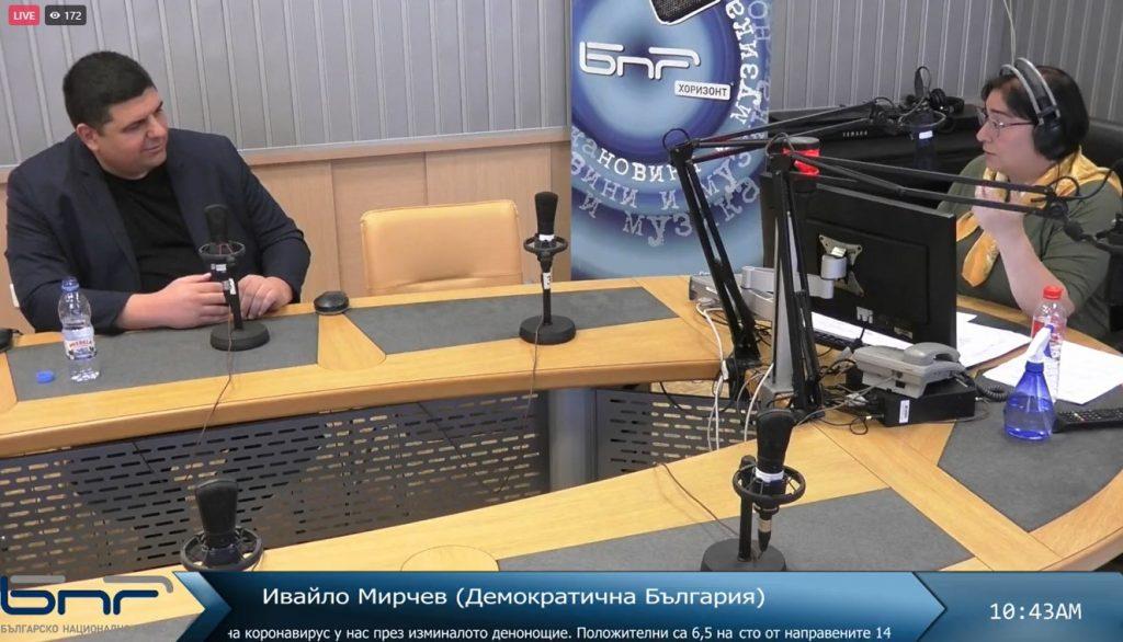 Ивайло Мирчев: Стане ли дума за Гешев, много депутатски сърца се оказват заешки