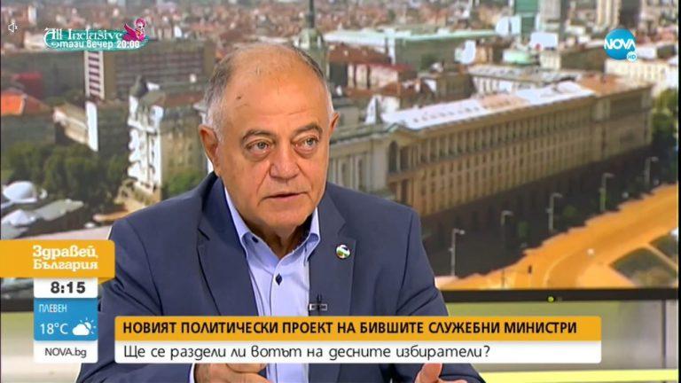 "Атанас Атанасов в ""Здравей, България"""
