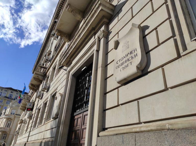 """Декларация на групата на """"Демократична България"""" в СОС"""
