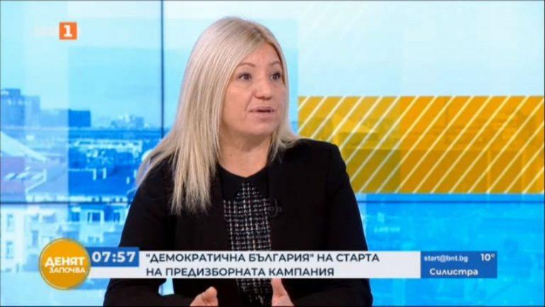 """Цецка Бачкова в """"Денят започва"""""""