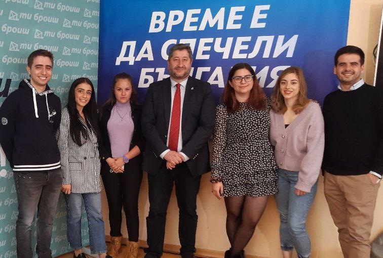 Христо Иванов: Време е да спечели България - с №30