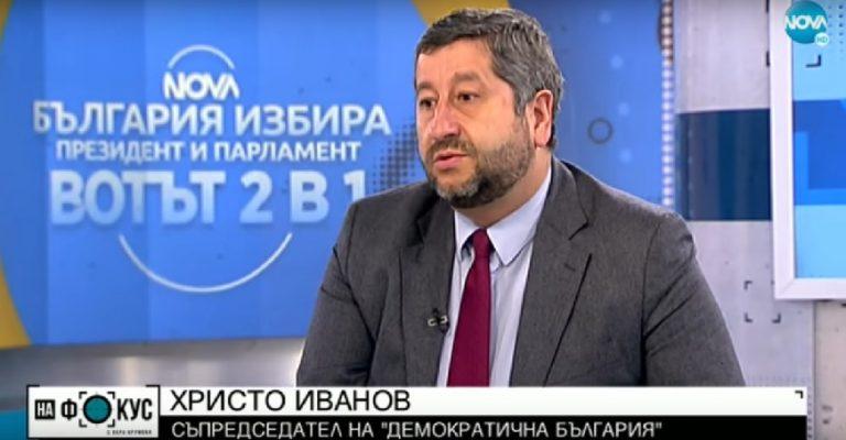 Христо Иванов: С Лозан Панов имаме общи каузи