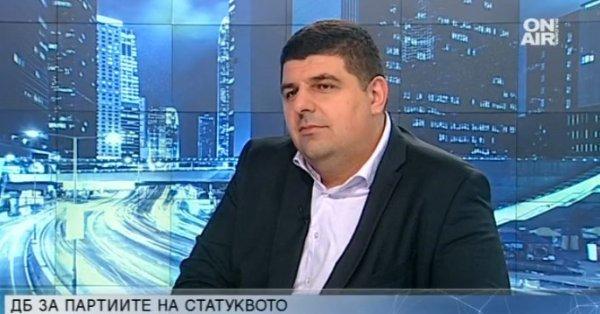 Ивайло Мирчев: Случката с ЦИК е целенасочена акция