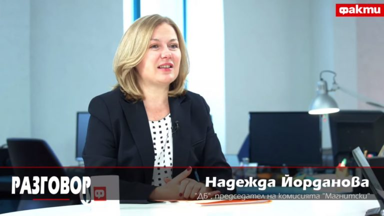 """Пеевски отново в кутията на Пандора - """"Разговор"""" с Надежда Йорданова"""